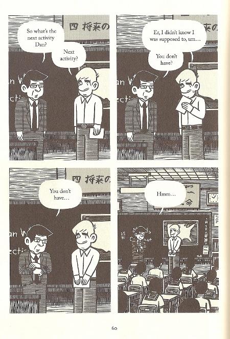 tonoharu page